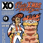 """ELVIS X-MAS PARTY 2011 в клубе """"Х.О."""" 8 января"""