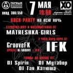 7 мая в клубе XO состоится ROCK PARTY (участники: IFK, Matreshka-Girls, GrooveFK, DJ Мутабор, DJ Spirin и другие)