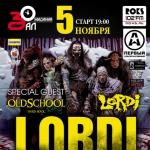 """Победители """"Евровиденья"""" LORDI презентуют новый альбом"""