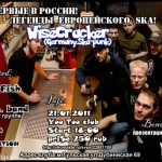 WiseCracker, Plush Fish, SKAльпель, M.A.D. band, Necondition в клубе You Too (Москва) 21 января