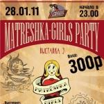 Matreshka-girls PART №3 в московском Бриолине 28 января