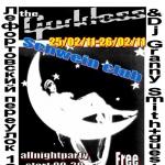 "Allnightparty ""The Goddess"" & DJ Granny Smith+Guest"" в московском клубе Швайн 26 февраля"