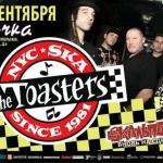 """The Toasters (С.Ш.А.) в клубе """"Точка""""(Москва) 16 сентября"""
