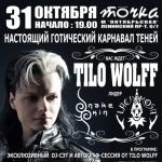 """TILO WOLFF (LACRIMOSA, SNAKESKIN) приглашает 31 октября на празднование необычного """"Карнавала теней"""" в клубе """"Точка"""""""