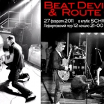 Веаt Devils & Route 67 в московском клубе Швайн 27 февраля