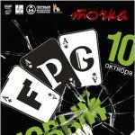 FPG  в клубе Точка (Москва) 10 октября